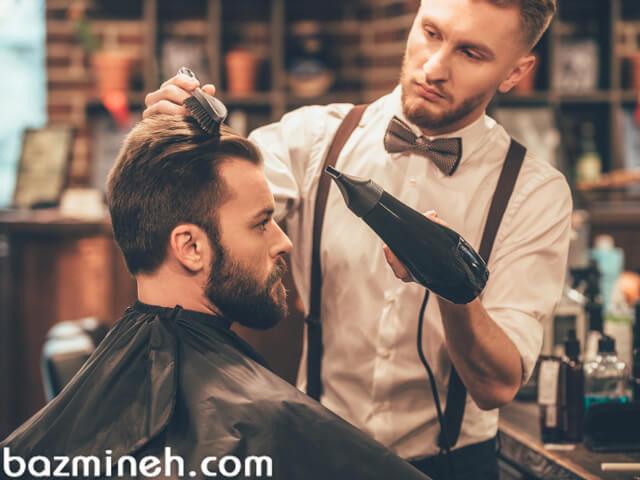 بهترین آرایشگاههای مردانه در تهران