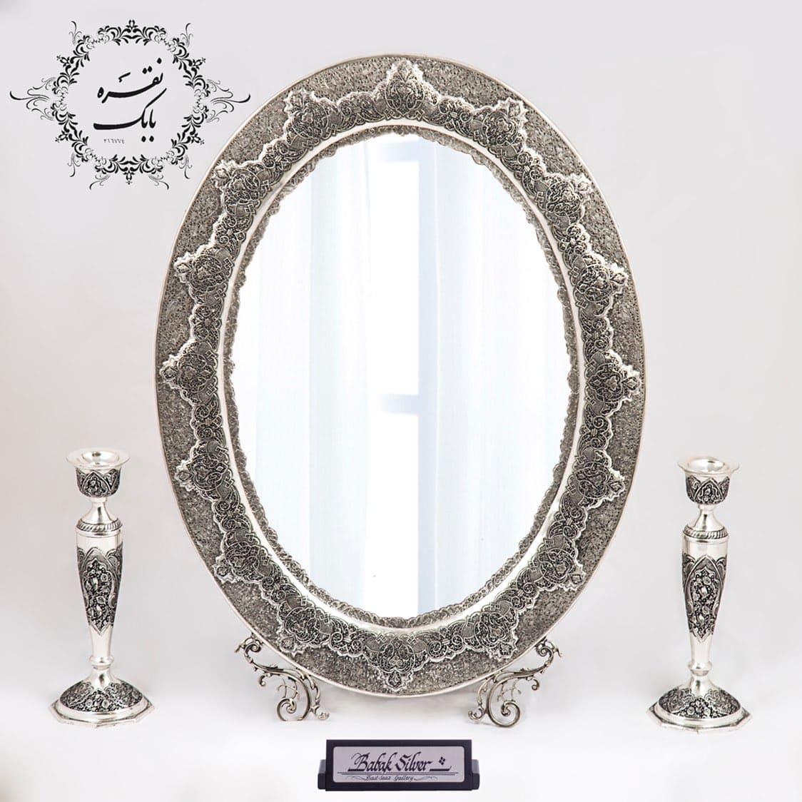 Babak Silver
