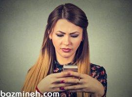 چرا نباید مشکلات رابطه را از طریق پیام یا مسیج حل کرد
