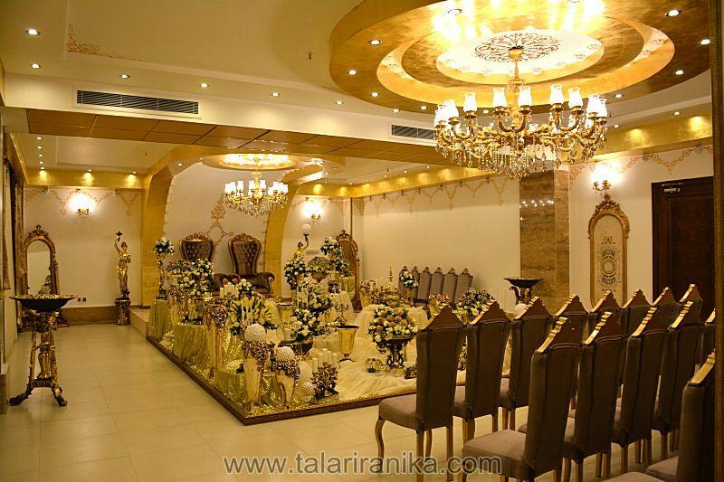 تالار ایرانیکا