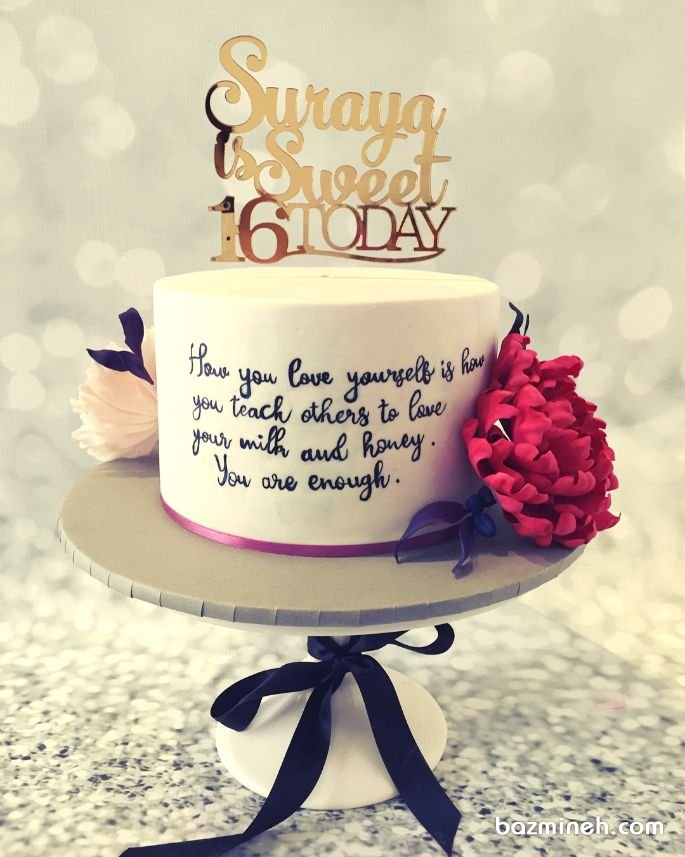 مینی کیک ساده و شیک جشن تولد نوجوان