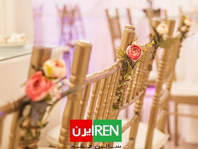 معرفی دفتر ازدواج و سالن عقد ایرن