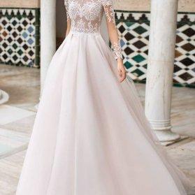 لباس عروس شیک و ساده مدلی زیبا برای مراسم فرمالیته یا جشن نامزدی
