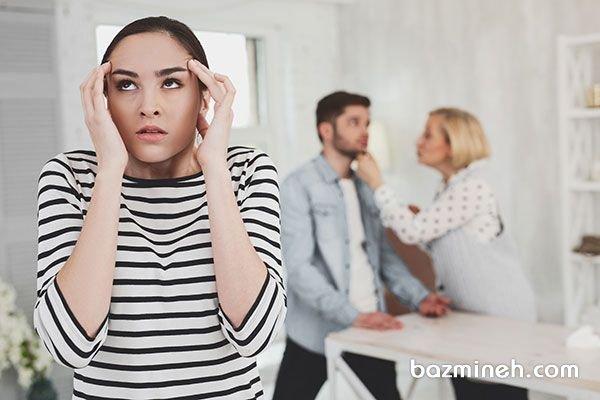 12 نکته برای نوعروس ها تا در دل خانواده شوهر جا باز کنند!