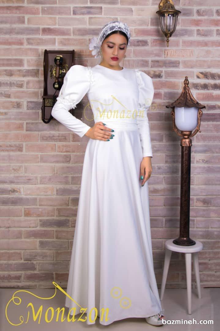 پیراهن عقد ساده و پوشیده با آستینهای مدل پفی و دامن کلوش قابل استفاده در مراسم فرمالیته