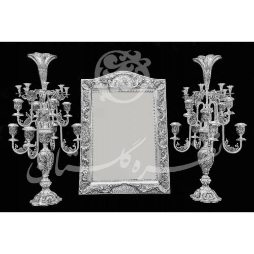 نقره آینه شمعدون
