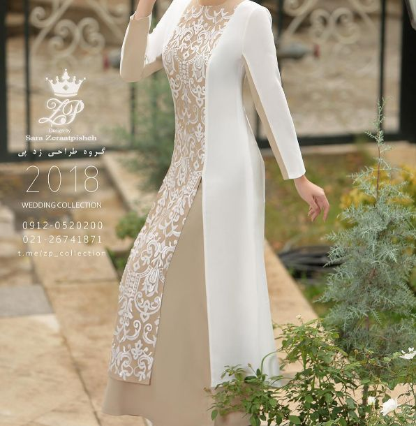 مزون لباس عروس و فرمالیته zp(زد پی)