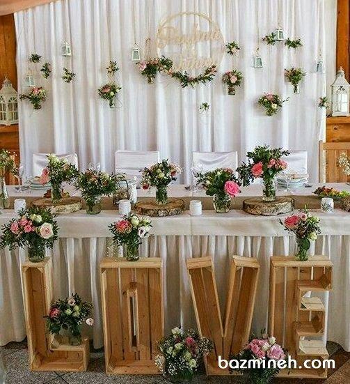 دکوراسیون و گل آرایی زیبای جشن نامزدی به سبک روستیک
