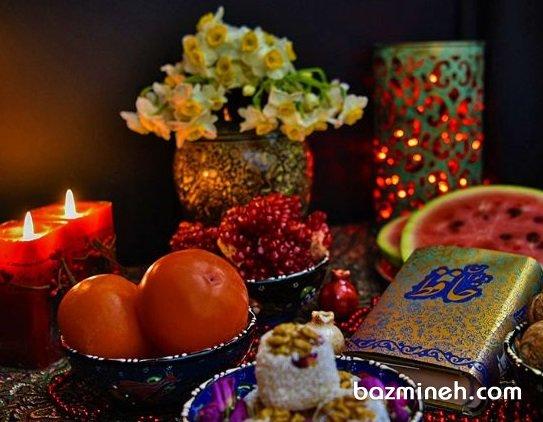 رسم و رسوم شب یلدا یا شب چله عروس