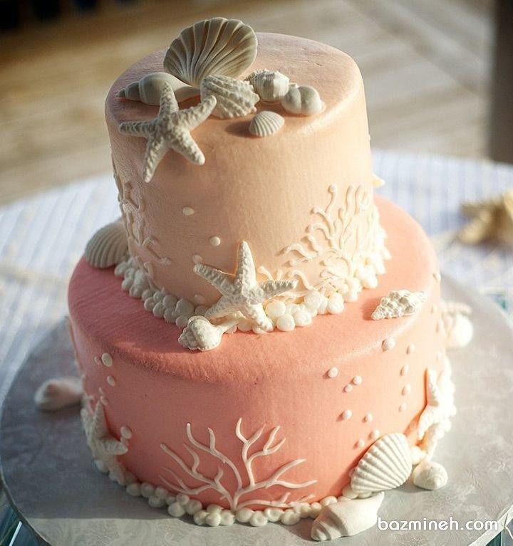 کیک دو طبقه جشن تولد بزرگسال با تم صدف و ستاره دریایی