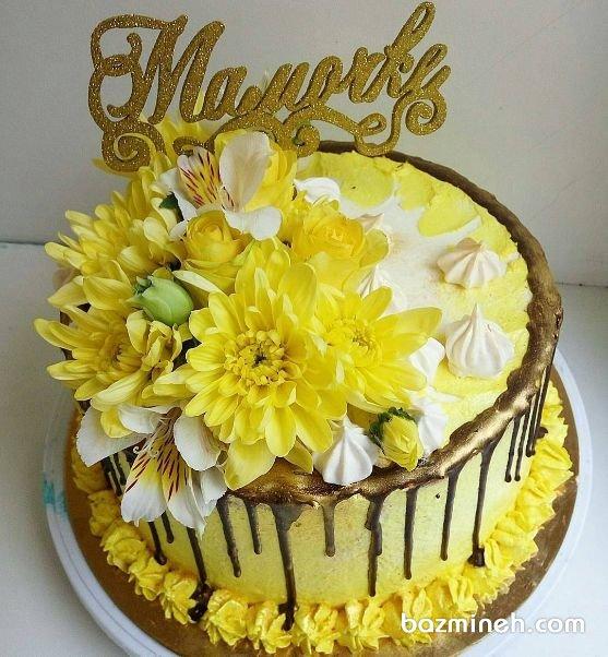 کیک ساده و زیبای جشن تولد بزرگسال یا سالگرد ازدواج