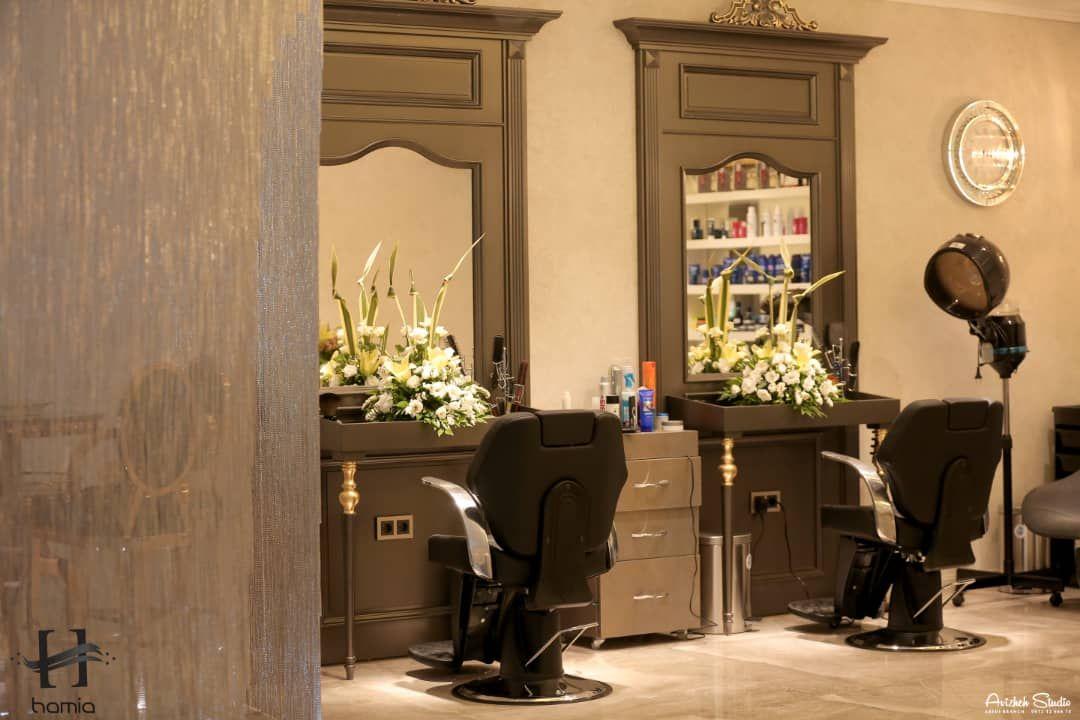 سالن زیبایی آقایان هامیا - آرایشگاه داماد