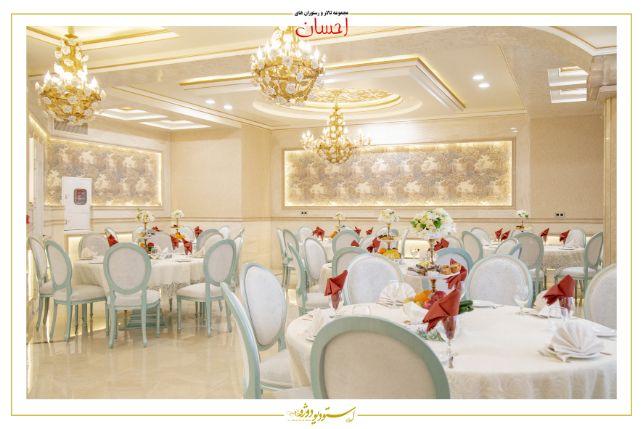 تشریفات VIP جمشیدی(مشهد)