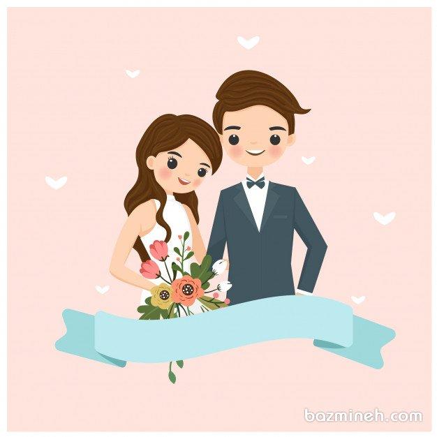 درددل عروس خانمها (قبل از برنامه ریزی عروسی بخوانید)