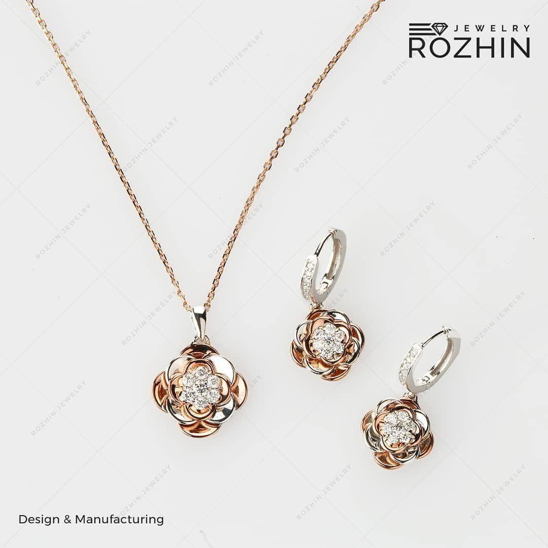 جواهرات روژین