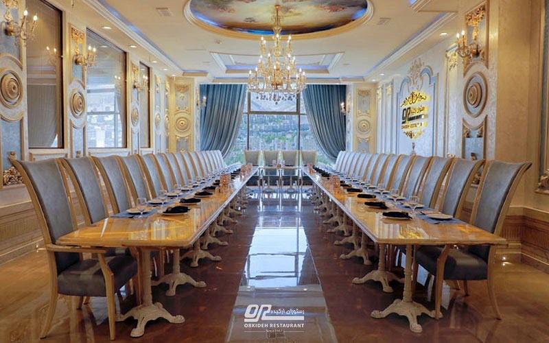 سالن عقد مجموعه رستورانهای ارکیده