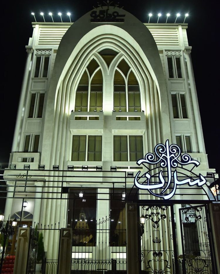 سالن عقد سران مشهد