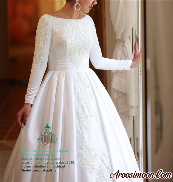 مزون عروس زهره