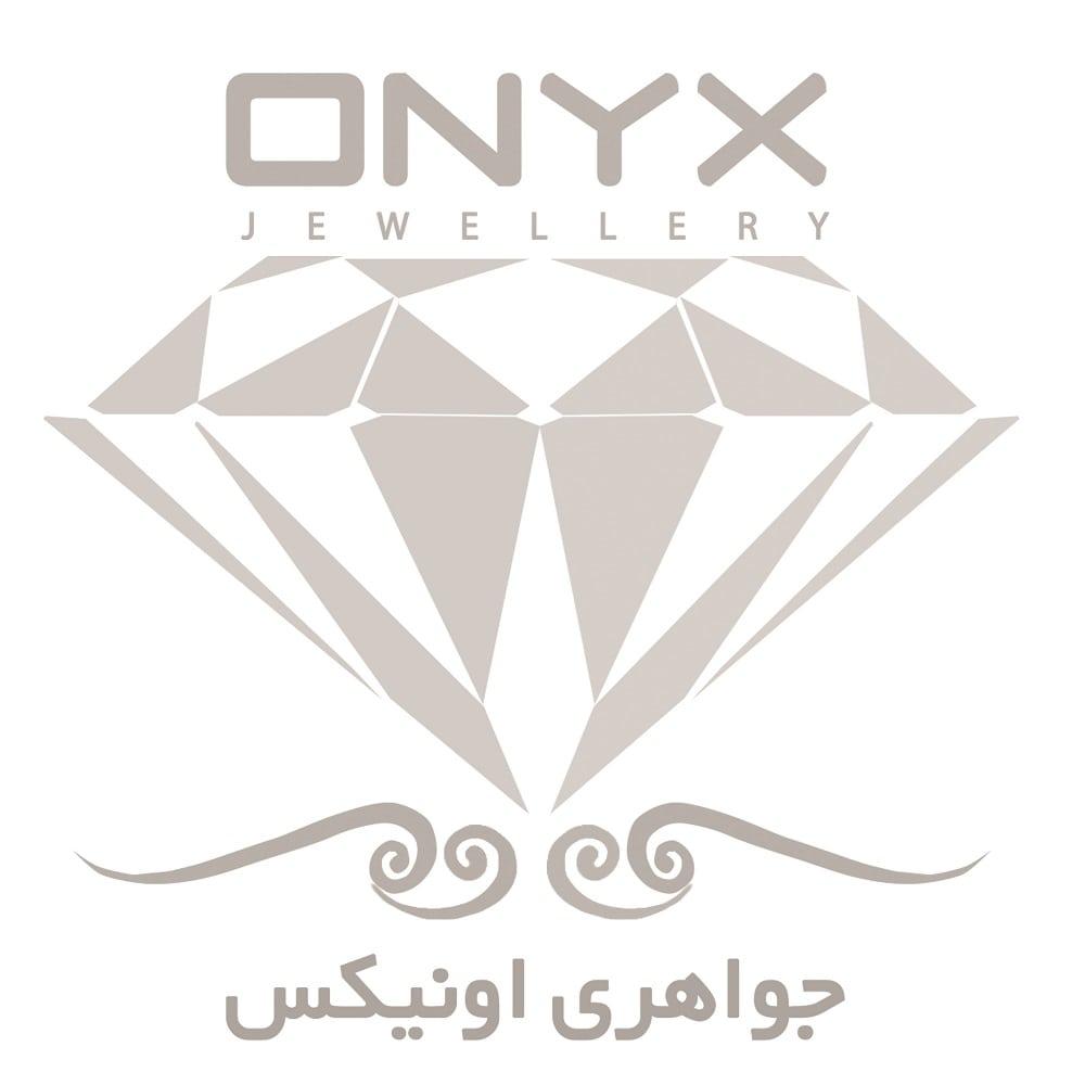جواهری اونیکس(جلالی اصل)