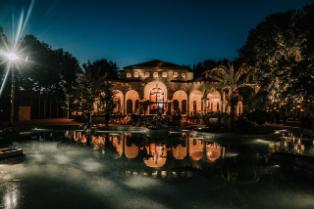 باغ تالار موگه- تشریفات مجیدیان- وبسایت بزمینه عمارت عقد موگه