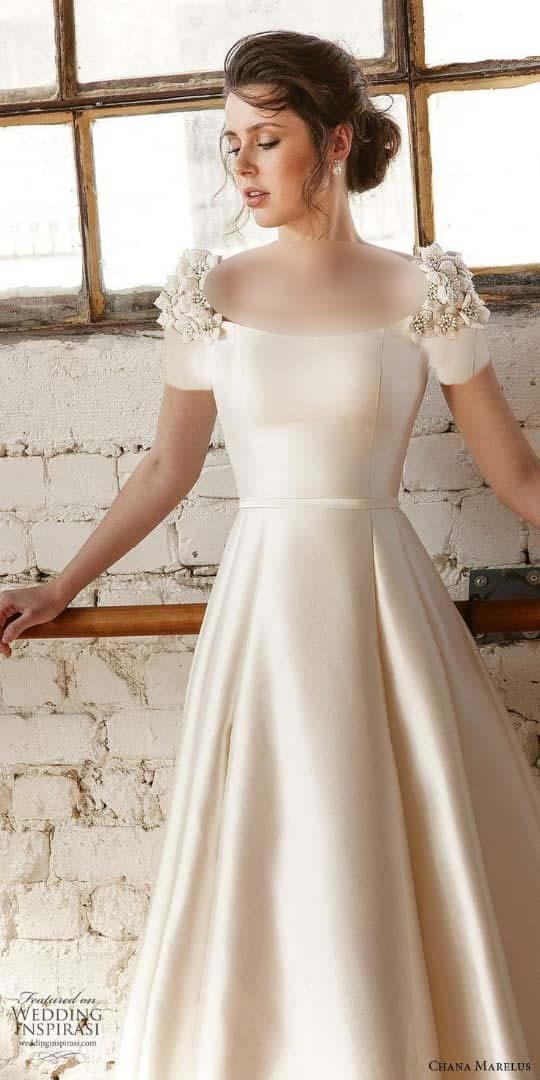 مزون لباس عروس و فرمالیته ماه بانو