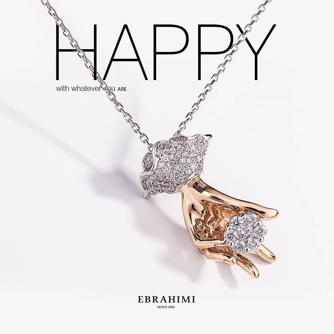 جواهرات ابراهیمی