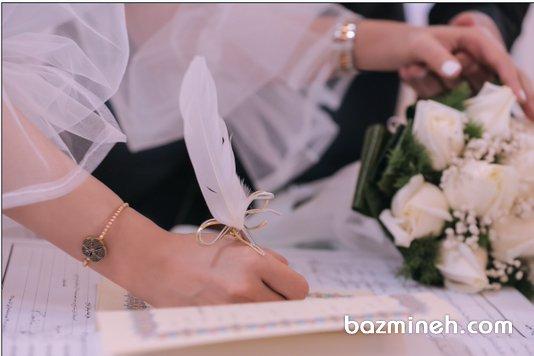 بهترین دفاتر عقد و ازدواج در تبریز