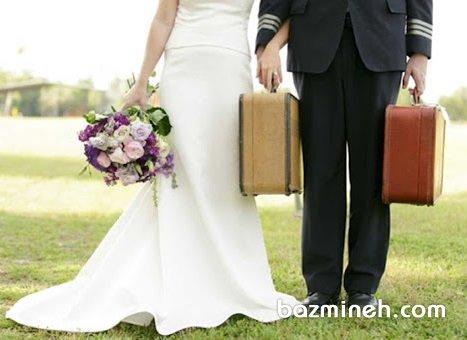 عروسی بگیریم یا بریم سفر؟