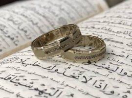 هنگام عقد چه دعایی کنیم و چه سوره ای بخوانیم؟
