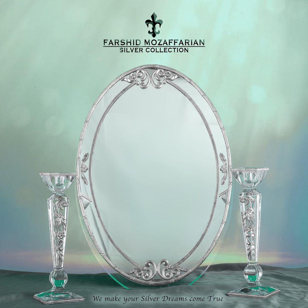 آینه و شمعدان نقره فرشید مظفریان