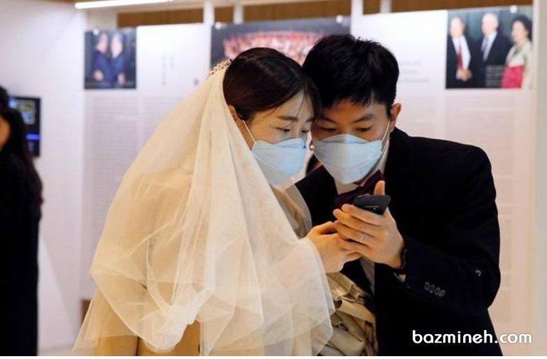 عشق در زمان کرونا! چگونه مراسم عروسی خود را در دوران کرونا برگزار کنیم؟