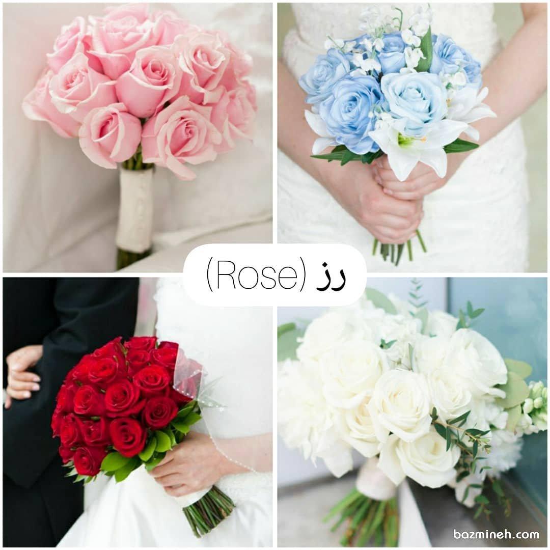 گل رز برای دسته گل عروس