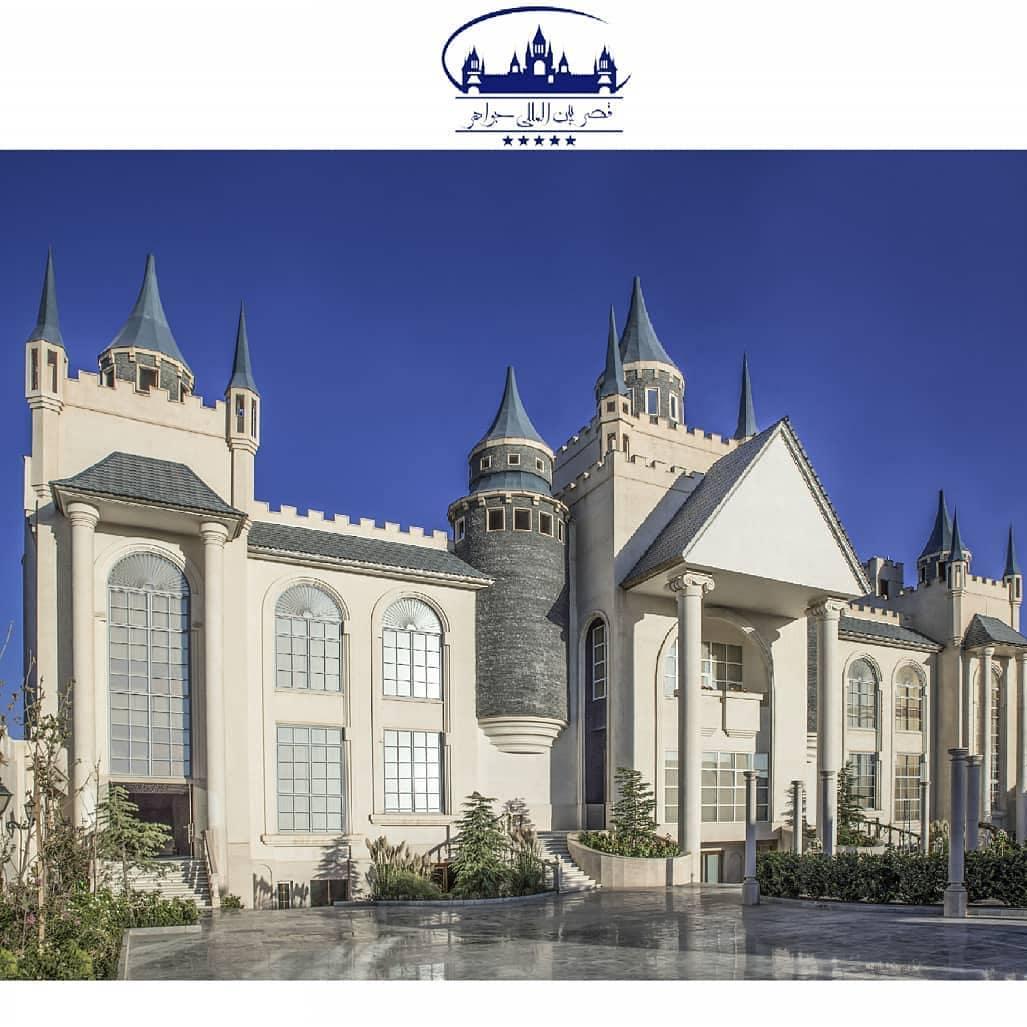 قصر مجلل جواهر