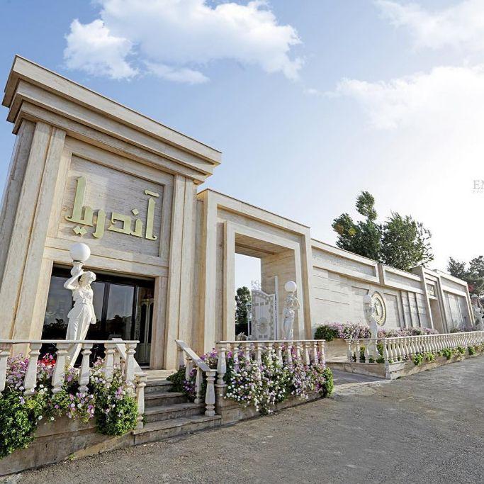 باغ تالار آندریا شاندیز در مشهد