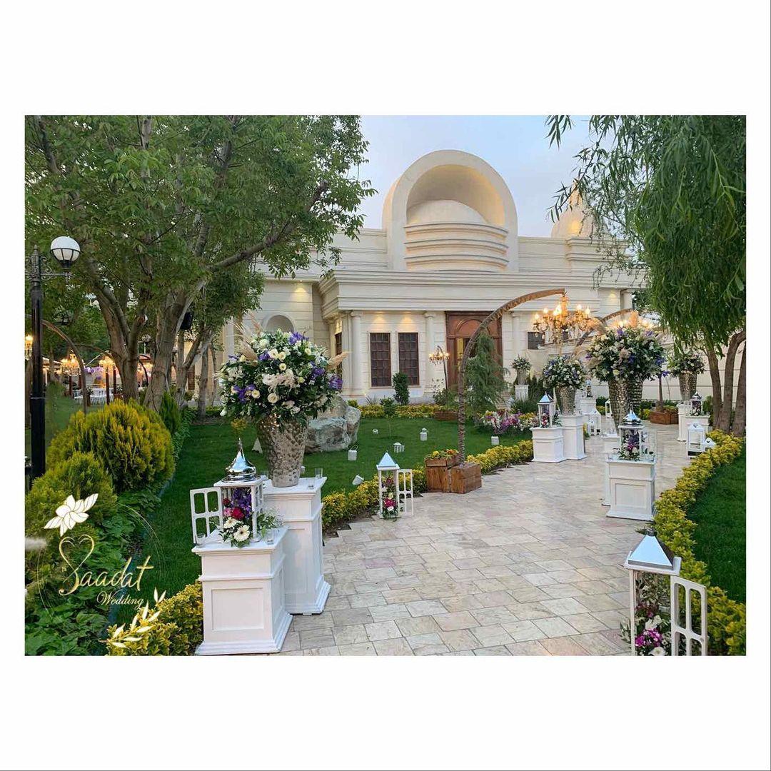 باغ تالار سعادت - گرمدره