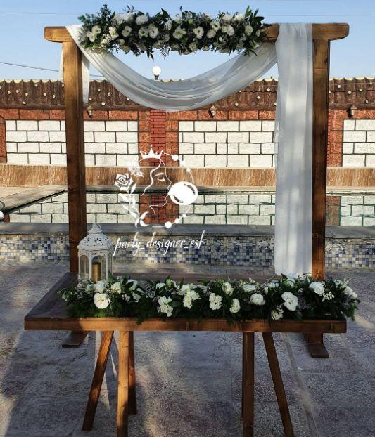 گلآرایی اصفهان